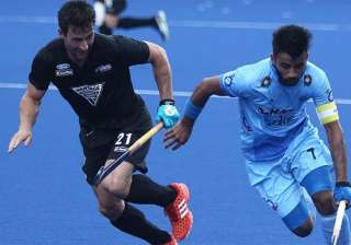 Sultan Azlan Shah Cup - India TV