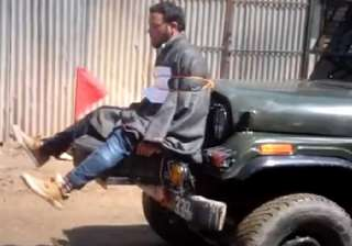 FIR registered against Army over 'human...
