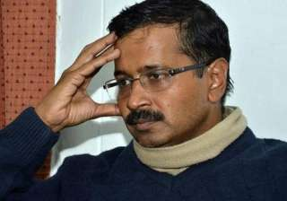 AAP given notice to vacate party office - India TV