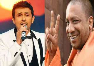 Sonu performs at IIT-Kanpur, praises UP CM Yogi...