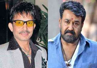 KRK, Mohanlal - India TV