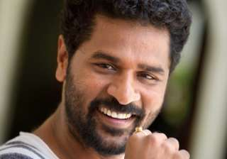 Prabhu Deva birthday - India TV