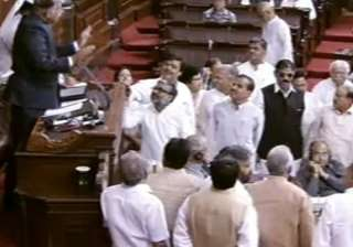 Rajya Sabha witnesses noisy scenes over EVM issue...