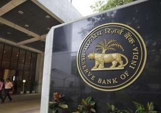 RBI imposes fine on Shriram City Union Finance,...