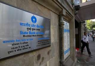 SBI cuts base rate by 15 bps with effect from...