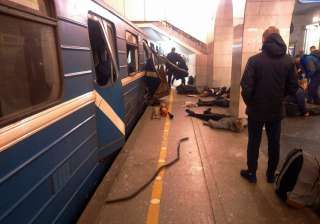 10 people have been killed in explosion at St....