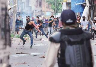 PDP flays BJP Minister's remarks on stone-pelters...