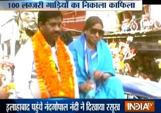 Nand Gopal Gupta roadshow in Allahabad - India TV