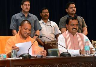 File pic of CM Yogi and his Deputy at a...