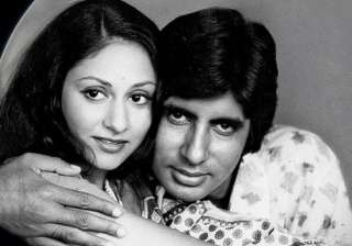 Amitabh Bachchan to share screen space with wife...