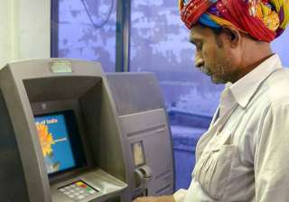 WannaCry How slow speed outdated IT infra at ATMs...