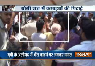 Five persons thrashed for slaughtering buffalo - India TV