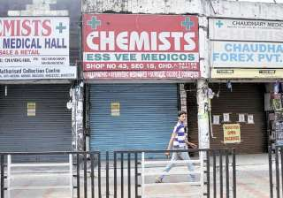 Chemist shops to remain closed today in...