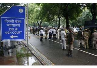 Delhi High Court - India TV