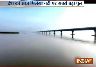 Dhola-Sadiya bridge - India TV