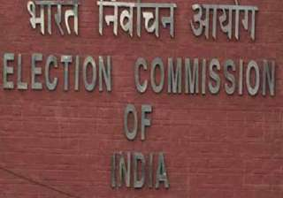 EC rejects AAP's EVM tampering claim - India TV