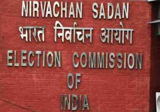 Election Commission all set for 'EVM...