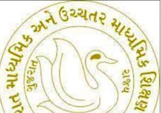 Class 12 results of Gujarat board, declared -...