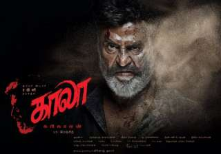 Kaala Karikaalan posters out: Rajinikanth looks...