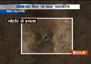 Pak firing along LoC - India TV