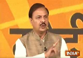 Mahesh Sharma in India TV conclave - India TV