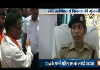 BJP MLA now, accuses police of allowing illegal...