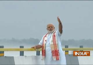PM Modi inaugurates India's largest river bridge - India TV
