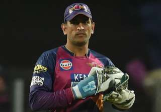 File pic of MS Dhoni - India TV