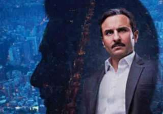 Saif Ali Khan - India TV