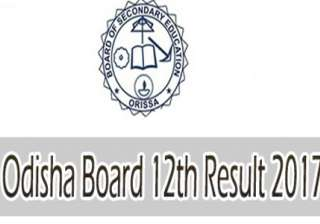 results, odisha, 2017, class 12, indiatv, - India TV