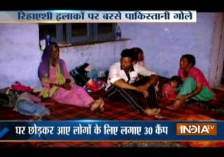 People in camps - India TV