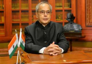 File pic of President Pranab Mukherjee - India TV