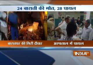 wedding hall collapses in Rajasthan - India TV