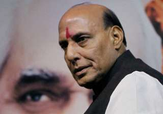Rajnath Singh - File photo - India TV