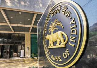 GST best bet for states to improve finances: RBI ...