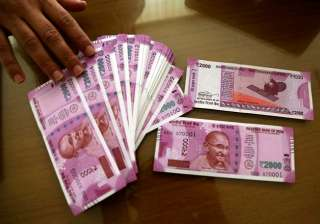 RBI-owned bank note printing company refuses to...