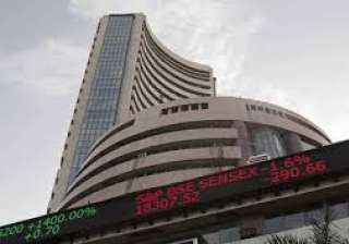 Sensex, Nifty, indiatv, - India TV