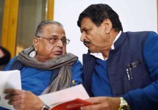 SP splits as Shivpal announces new party with...