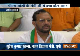 UP minister Suresh Khanna said no govt can ensure...