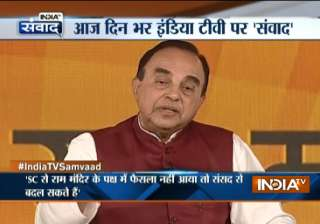 Subramanian Swamy at India TV Samvaad