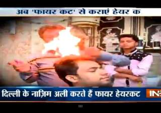 fire haircut - India TV