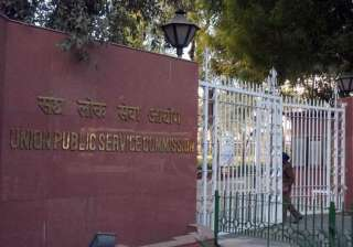 UPSC declares Civil Services Examination 2017...