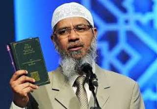 Controversial Islamic preacher Zakir Naik seeking...