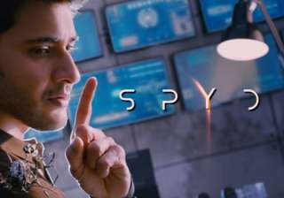 Watch Spyder teaser: Mahesh Babu and his...