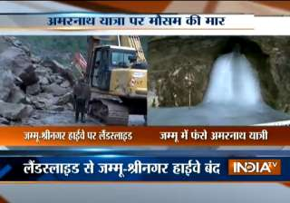 Amarnath yatra suspended - India TV