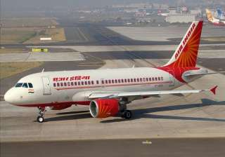 File pic - Air India making profits in NE; plans...