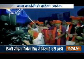 Amarnath Yatra - India TV
