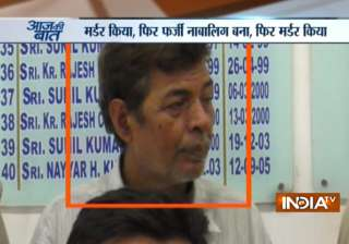 Bhawani Shankar Pandey - India TV