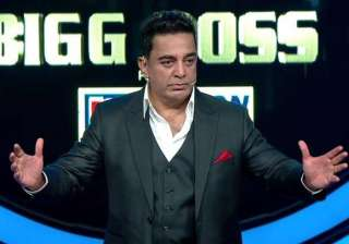 Bigg Boss Tamil show - India TV