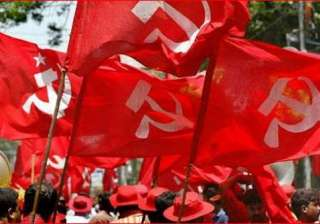 CPIM flags - India TV